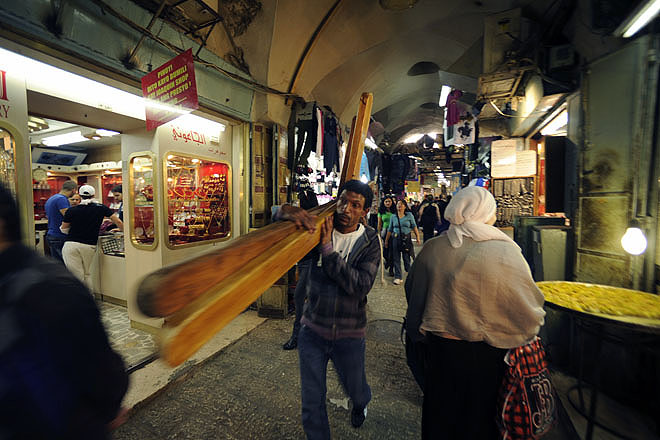 jerusalem latin singles Downtown jerusalem is the heart of the modern metropolis, with nightlife, dining and culture to rival any major city the area is made up of several neighborhoods, including the colorful mahane yehuda market, charming.